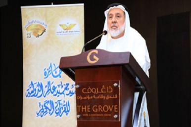 Final Stage of Syed Junaid Quran Award Underway in Manama