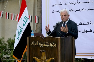 Iraqi Envoy Highlights Role of Ayatollah Sistani's Fatwa in Liberation of Mosul