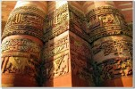 India's First Islamic Art Gallery to Be Openned in Hyderabad
