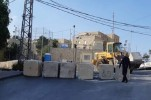 Israel Seals Off Entrance to East Jerusalem Neighborhood