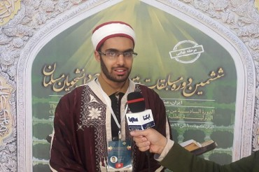 Quran Competitions Helpful in Promoting Quranic Teachings