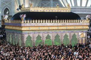 Event Marks 29th Anniversary of Imam Khomeini's Demise