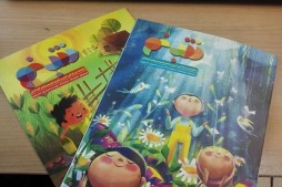 Quranic Magazine for Kids Launched in Iran