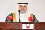 Bahrain to Sack Foreign Prayer Leaders, Muezzins