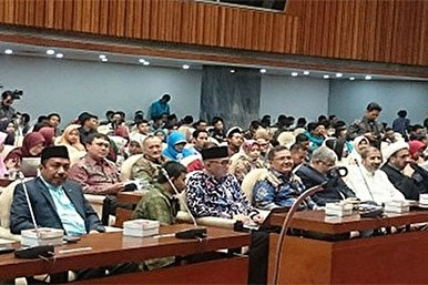 Indonesia Hosts Int'l Islamic Philosophy Conference