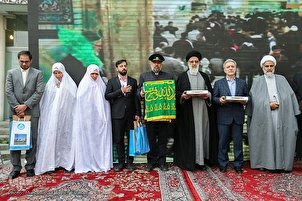 Mass Wedding Ceremony at Tehran University