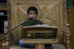 Quran Recitation Session in Arak