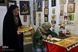 Mashhad Int'l Quran Exhibition
