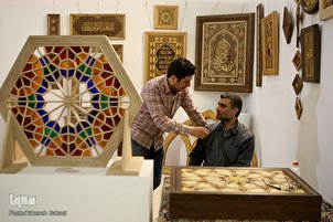 Tehran Quran Exhibition's Int'l Section