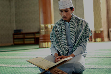 How to Memorize Holy Quran