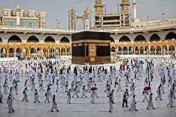 Pilgrims Safely End Hajj Journey