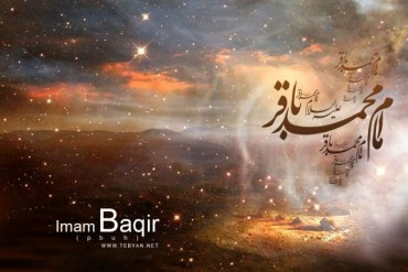 Martirio Imam Mohammad Baqer (AS)